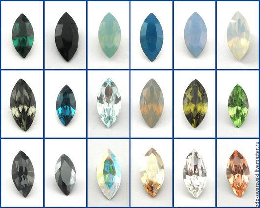 Для украшений ручной работы. Ярмарка Мастеров - ручная работа. Купить 6 кристаллов  15x7мм Navette Marquise Сваровски 4228 S4228157. Handmade.