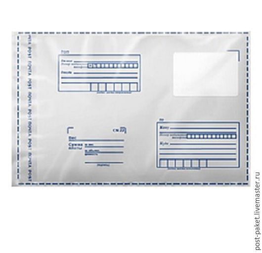 Post packet
