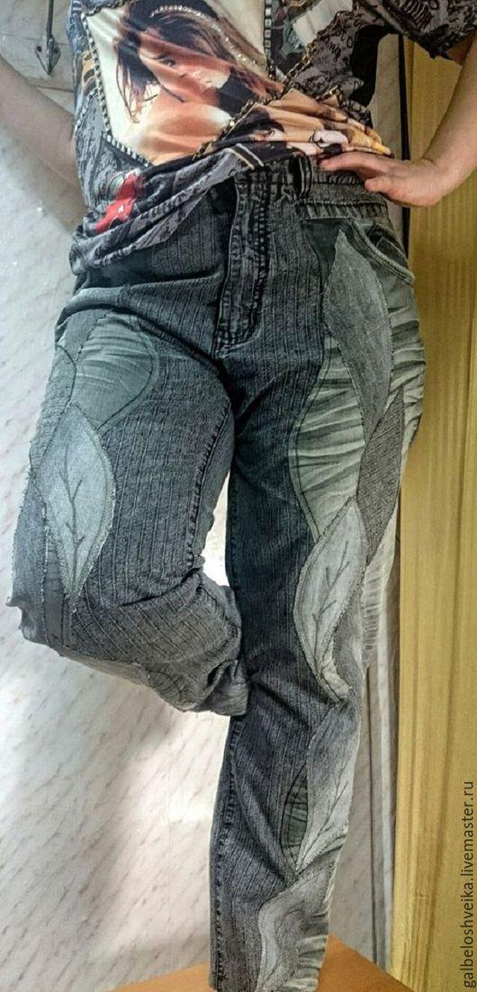 """Брюки, шорты ручной работы. Ярмарка Мастеров - ручная работа. Купить Джинсы """"Весенняя фантазия"""". Handmade. Серый, бохо-стиль"""