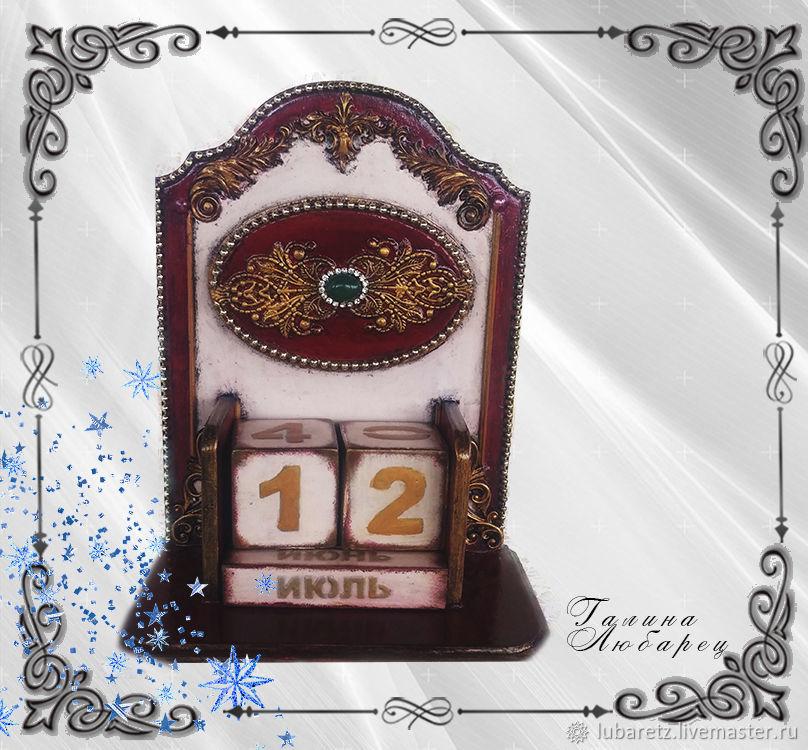 Вечный календарь Пыль веков, Календари, Ярославль,  Фото №1