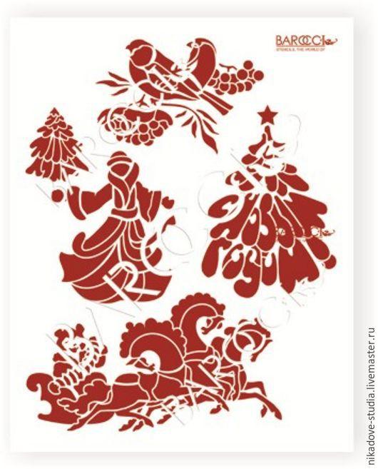 Декупаж и роспись ручной работы. Ярмарка Мастеров - ручная работа. Купить Тройка НГ-29, трафарет barocci. Handmade. Белый