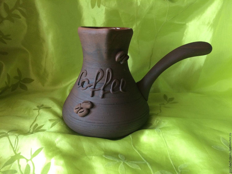 Изготовление турки для кофе (1 видео) 672