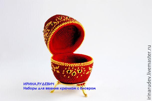 """Набор для вязания бисером """"Пасхальное яйцо """"Рубиновый ларец"""", Яйца, Серпухов,  Фото №1"""
