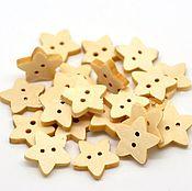 Пуговицы - звёздочки деревянные светлые 13мм
