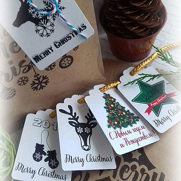 Материалы для творчества ручной работы. Ярмарка Мастеров - ручная работа Бирки новогодние Merry Christmas набор бирок. Handmade.