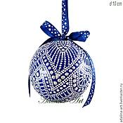 Для дома и интерьера ручной работы. Ярмарка Мастеров - ручная работа BLUE шар-подвеска для интерьера Точечная роспись. Handmade.