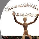 Обыкновенный вещизм (veshchism) - Ярмарка Мастеров - ручная работа, handmade