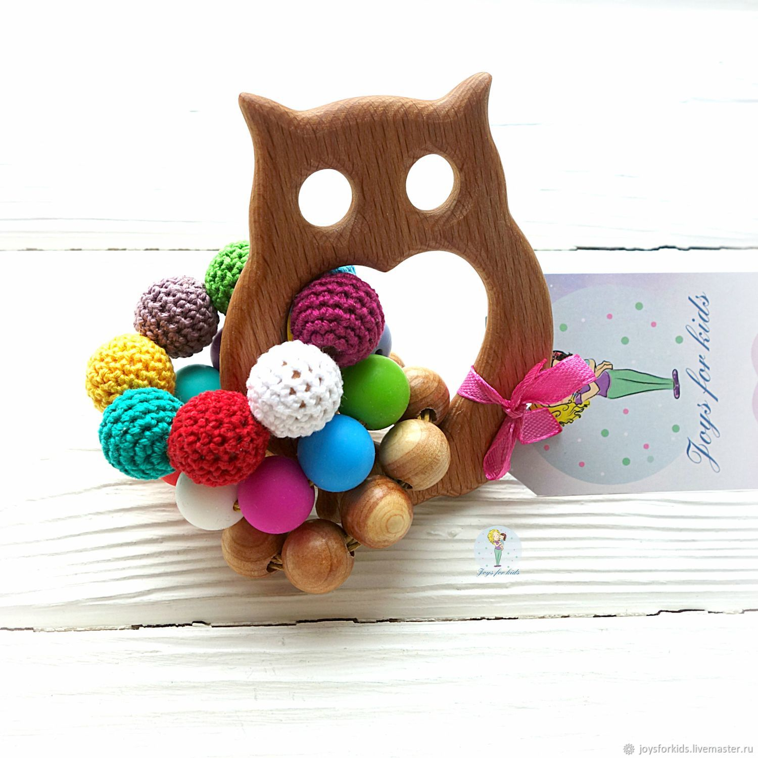 Teething toy 'Three ring', Teethers and rattles, Bryansk,  Фото №1