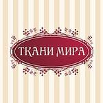 ТКАНИ МИРА оптом (Оксана) (tkani54-2) - Ярмарка Мастеров - ручная работа, handmade