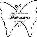 Галстук-бабочка - Ярмарка Мастеров - ручная работа, handmade