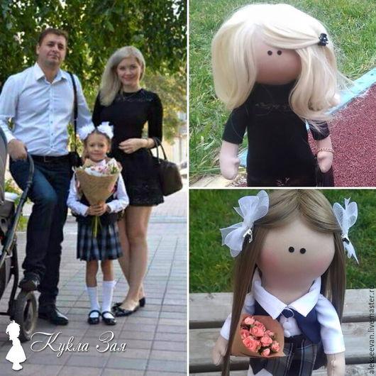 Портретные куклы ручной работы. Ярмарка Мастеров - ручная работа. Купить Портретная кукла Надя. Handmade. Текстильная кукла