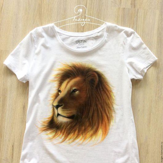 Аэрография на футболке `Лев`, выполнена с помощью специальных красок по ткани