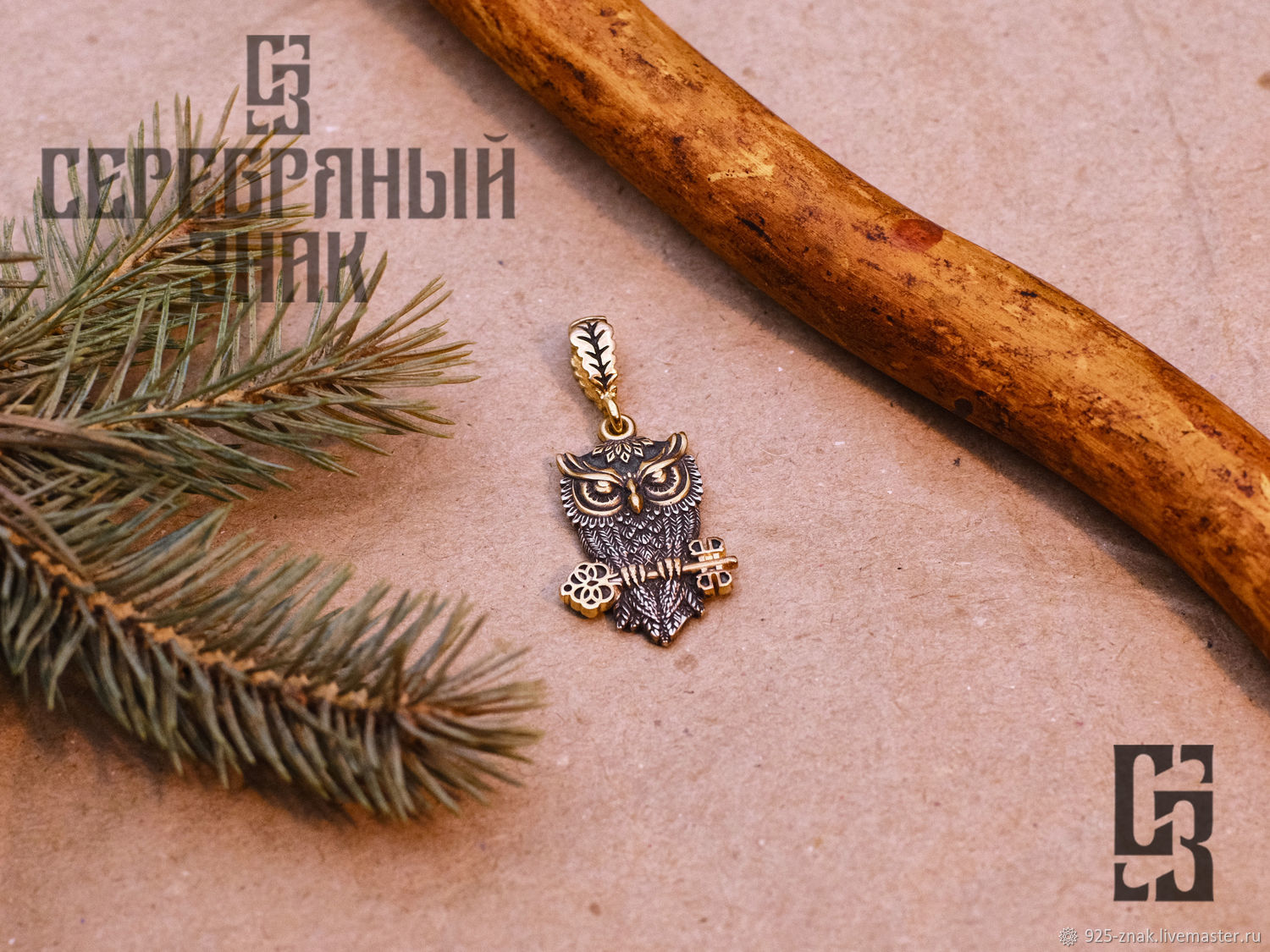 Owl pendant Wise Owl. 925 silver and 999 Gold plated art.Three million thirty thousand three hundred, Folk decorations, St. Petersburg,  Фото №1