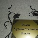 Knyazkovka32 - Ярмарка Мастеров - ручная работа, handmade