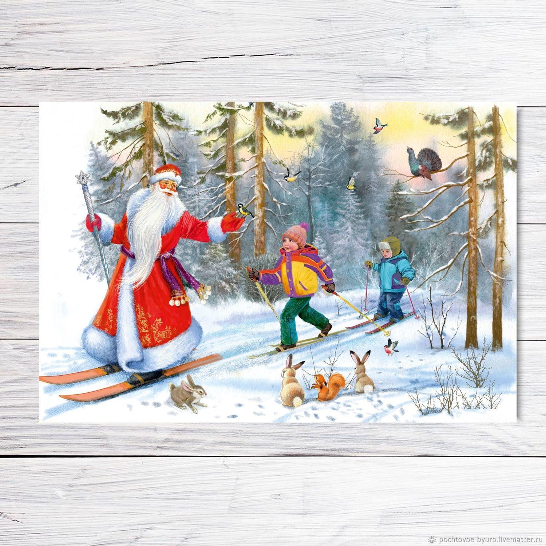 """Открытка для посткроссинга """"Дед Мороз на лыжах"""", Открытки, Нефтеюганск,  Фото №1"""