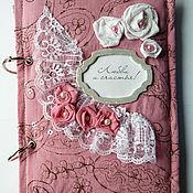 Канцелярские товары ручной работы. Ярмарка Мастеров - ручная работа Блокнот на кольцах розовый. Handmade.