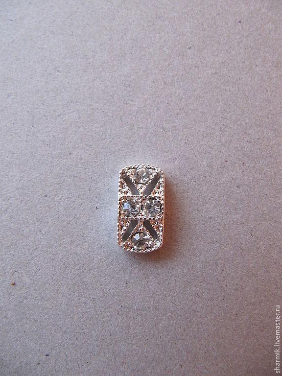 Шармик прямоугольный со стразами, Фурнитура, Нахабино,  Фото №1