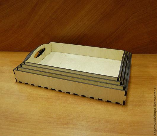 Набор подносов 4 шт.  Размер: 45х30 см, 43х28 см, 41х26 см, 39х24 см, h-8 см  Материал: фанера 6 мм