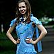 """Платья ручной работы. Ярмарка Мастеров - ручная работа. Купить Авторское платье """"Blue sky"""".. Handmade. Голубой, вечернее платье"""
