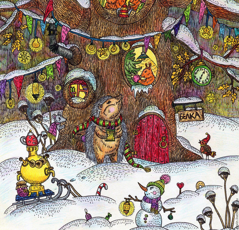 Regalo de navidad para belochek. Pintura para niños – compra u ...