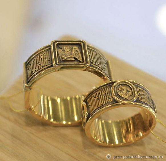 кольца для венчания фото дом белорецк
