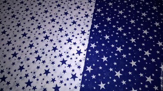 Ткань для творчества,ткань до шитья,ткань хлопок,ткань со звездами,хлопок до творчества,хлопок для шитья,ткань компаньон,ткань до пэчворка,ткань для постельного, ткань со звездочками, звезды,хлопок