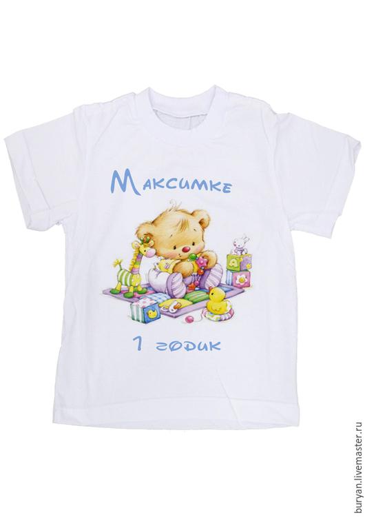 """Одежда унисекс ручной работы. Ярмарка Мастеров - ручная работа. Купить Детская футболка с принтом """"На 1 годик"""". Handmade."""