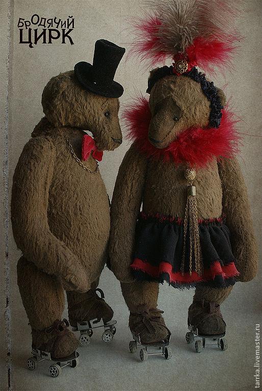 Мишки Тедди ручной работы. Ярмарка Мастеров - ручная работа. Купить Мотя и Жора. Бродячий цирк. Handmade. Коричневый, медведь
