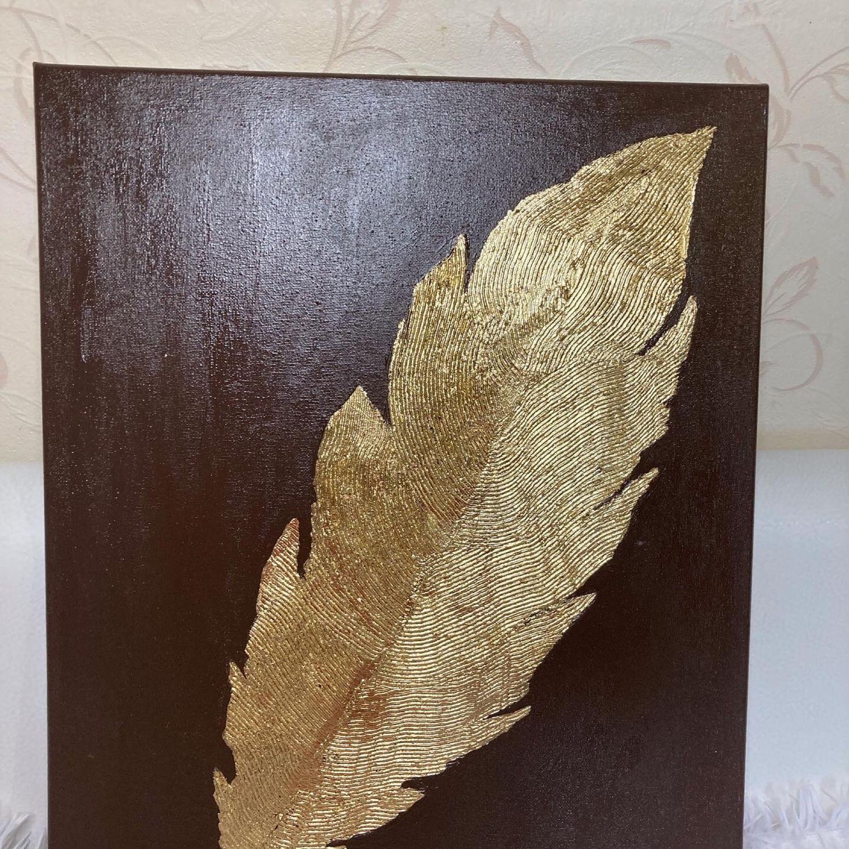 Золотое перо, Картины, Пермь,  Фото №1