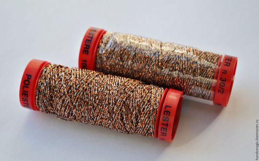 Вышивка ручной работы. Ярмарка Мастеров - ручная работа. Купить Нити с люрексом  Италия. Handmade. Коричневый, италия