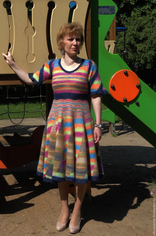 Rainbow платья купить