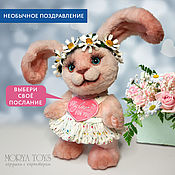 handmade. Livemaster - original item Toy bunny with a romantic heart. Handmade.