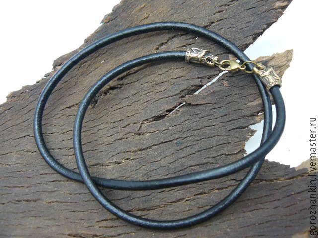 кожаный шнур мерный круглый диаметр 1 мм купить в москве