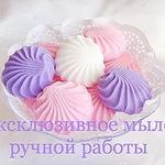 Испания подарки мыло ручной работы (milform) - Ярмарка Мастеров - ручная работа, handmade