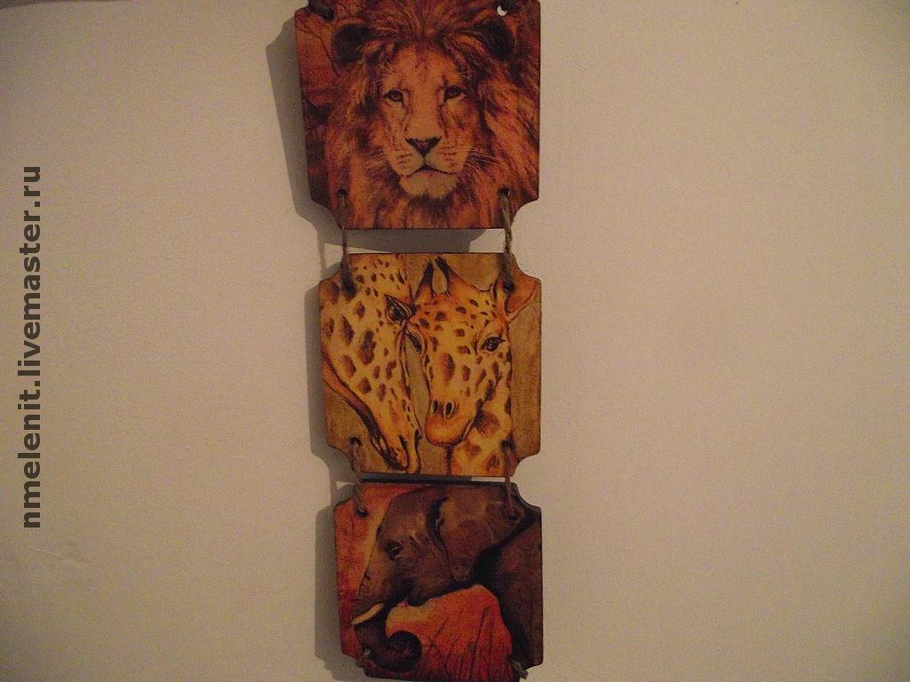 """ручной работы. Ярмарка Мастеров - ручная работа. Купить Панно """"Фауна Африки"""". Handmade. Африка, декоративное панно, оригинальное украшение"""
