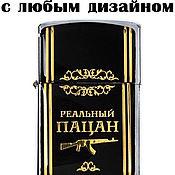 Сувениры и подарки ручной работы. Ярмарка Мастеров - ручная работа Зажигалка. Handmade.