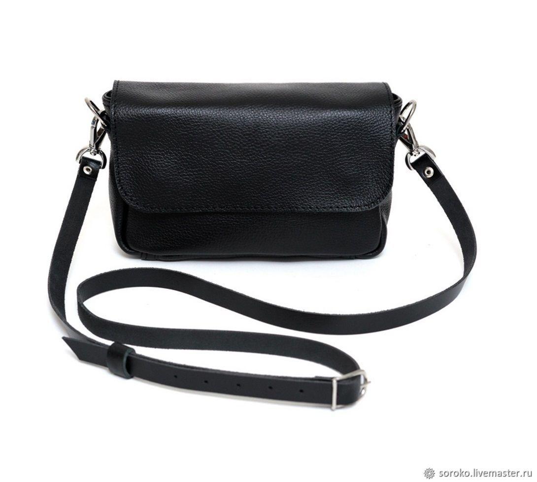 a2a516728753 Женские сумки ручной работы. Ярмарка Мастеров - ручная работа. Купить  Маленькая черная женская сумка ...