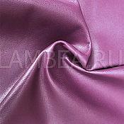 Материалы для творчества handmade. Livemaster - original item Sheepskin. Thin skin of 0,6-0,9 mm. purple. Handmade.