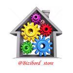 Bizibord-store - Ярмарка Мастеров - ручная работа, handmade