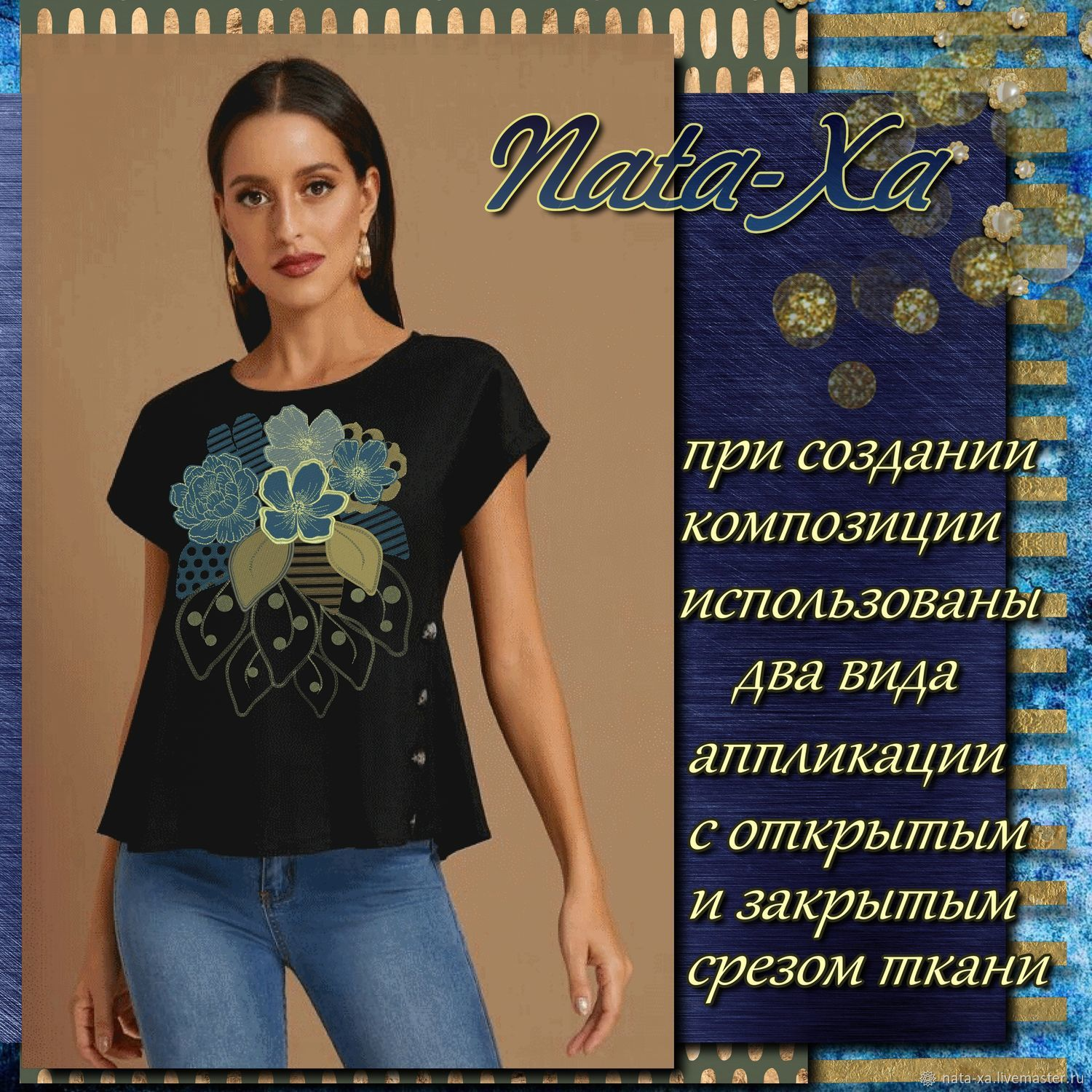 Oasis. composition №1. Design for machine embroidery, Embroidery tools, Solikamsk,  Фото №1