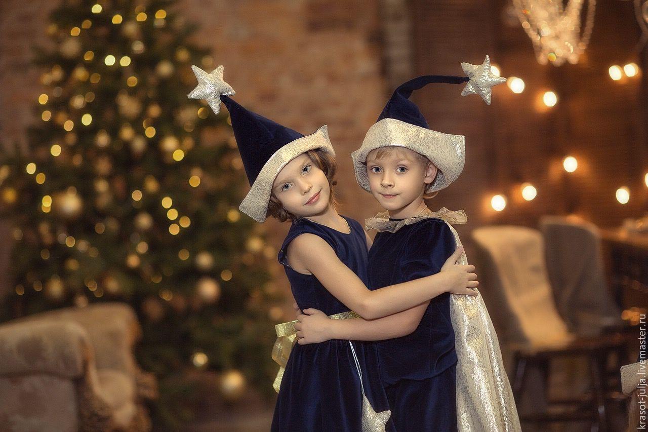 Звездочет и Ночка -Звездочка карнавальный костюм – купить ... - photo#46
