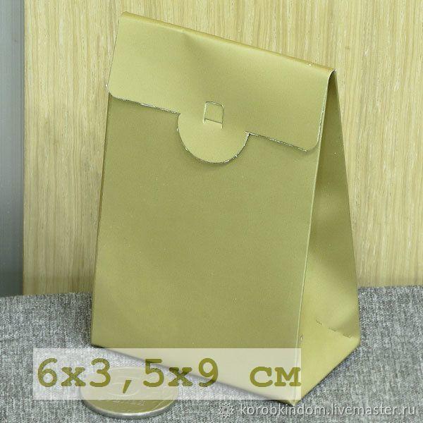 6х3,5х9 - коробочка-пакетик золотистая, Коробки, Санкт-Петербург,  Фото №1