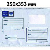 Материалы для творчества handmade. Livemaster - original item Plastic bag MAIL of RUSSIA 250х353. Handmade.