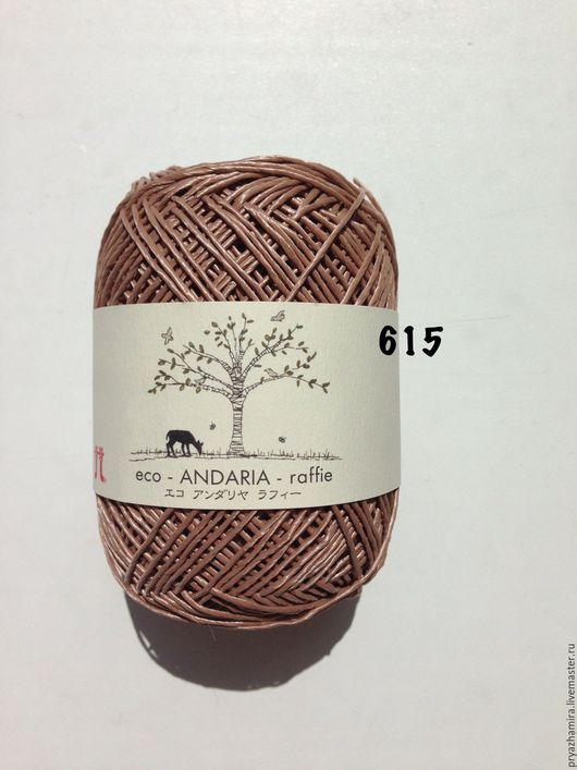 Вязание ручной работы. Ярмарка Мастеров - ручная работа. Купить Японская натуральная рафия тон615. Handmade. Рафия, рафия натуральная
