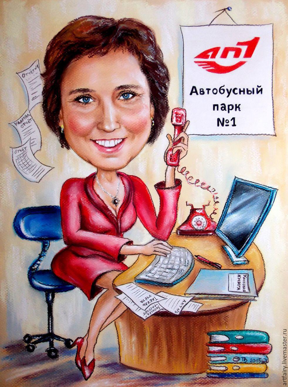 Cartoon business lady 21h30 smerzi custom Gift handmade Gift to a colleague a gift for the boss