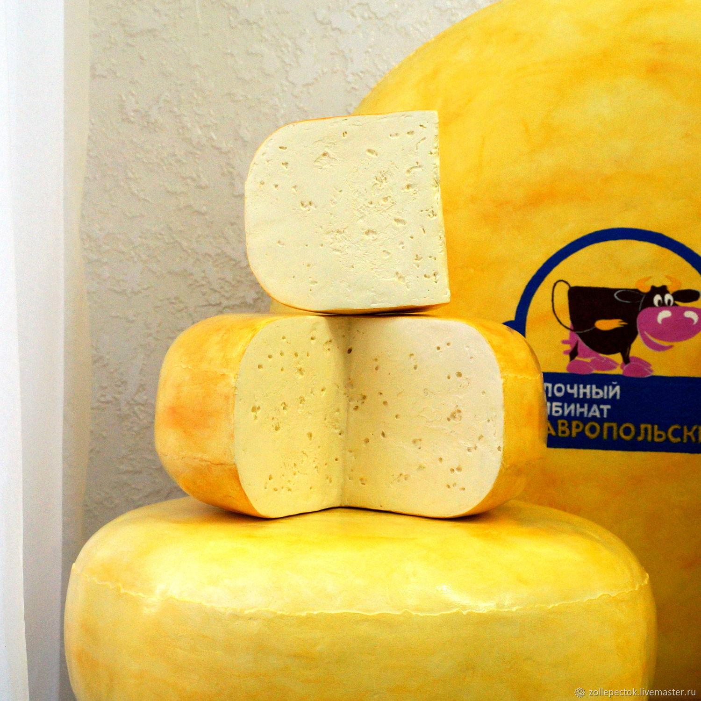 Картинки муляжи сыр