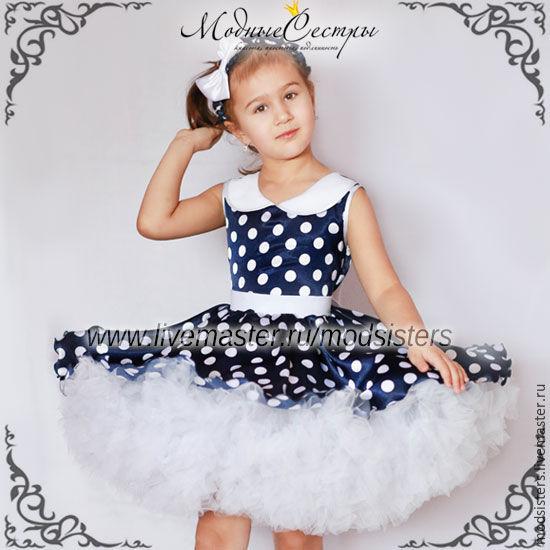 Платья в стили стиляги детские