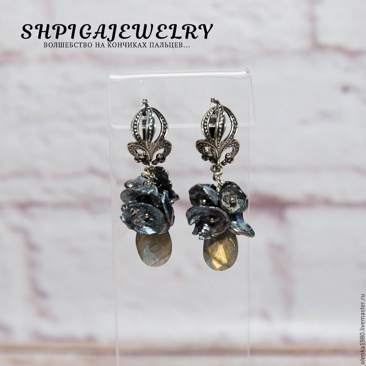 Silver earrings with pearls and labradorite keisha `Grey`