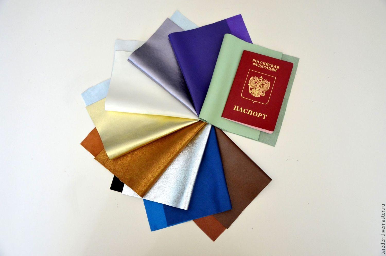 Натуральная кожа с перламутром - обложка на паспорт (цвета 51-65), Кожа, Анкара,  Фото №1