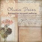 Olivie Decor    (Ольга) - Ярмарка Мастеров - ручная работа, handmade